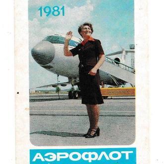 Календарик 1982 Аэрофлот