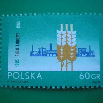 Польша 1964 Село MNH.Люкс!