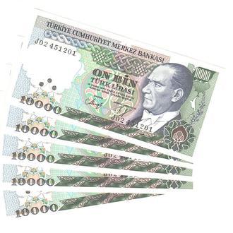 Турция 10000 лир 1970 (1989)г. в UNC из пачки Pick 200(2)