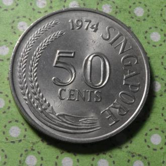 Сингапур 1974 год монета 50 центов рыба !