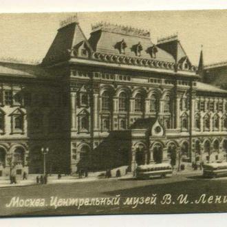 карманный календарик Москва Центральный музей им. Ленина