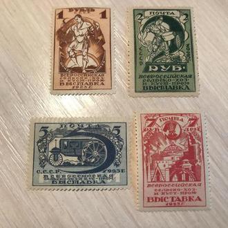 1923 Первая всесоюзная выставка