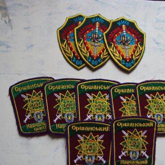 Шевроны Украина