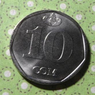 Киргизия 2009 год монета 10 сом