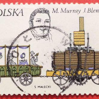 Марка Польші. Історія залізниці.