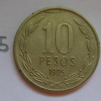 10 песо 1995 года. ЧИЛИ.