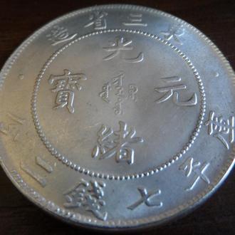 Китай, копія монети 1 долар pei yang province 34th year of kuang hsu 1908 року