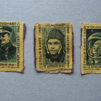 спичечные этикетки -космос-Гагарин 3 шт 1961год
