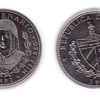 Куба 1 песо 1990 , 500 лет открытия Америки - королева Изабелла
