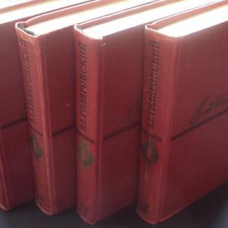 В.Гиляровский.Сочинения в 4-х томах. Москва 1968г.