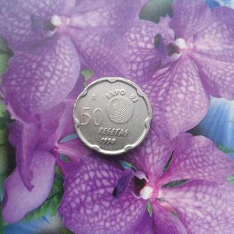 Испания 50песет 1990г