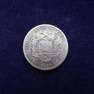 Венесуэла 2 боливара 1922 года
