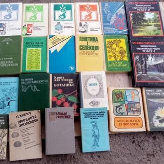 Различные справочные книги