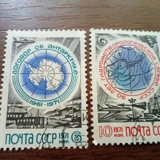 СССР 1971 Договор об Антарктике