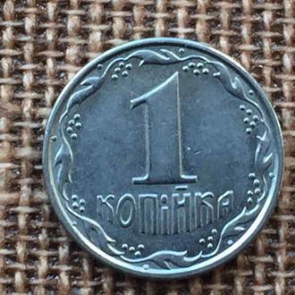 1 копейка Украины 1992 года