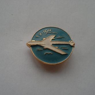 Знак авиации ТУ-104