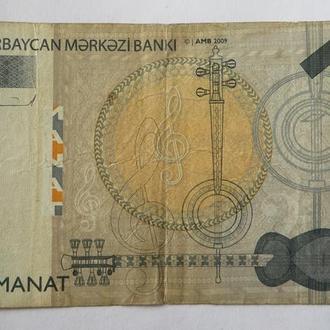 Азербайджан 1 манат 2009