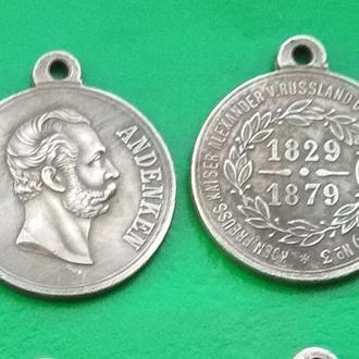 Медаль «В память 50-летия шефства Александра II над Прусским уланским полком»