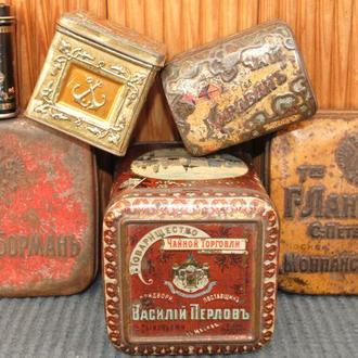 Царизм коробочки жестяні не великі чай солодощі цукерки Перлов Кузнєцов Борман Ландрін... +1 сучасна