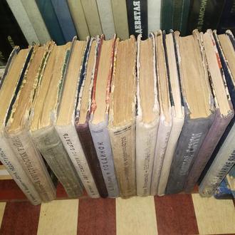 Библиотечка военных приключений , малый формат 11 книг