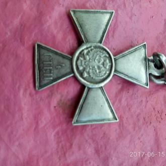 Крест  георгиевский