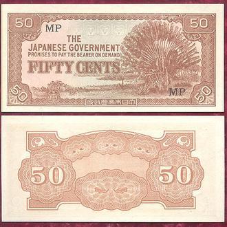 Боны Азия Малайя 50 центов 1942 г.