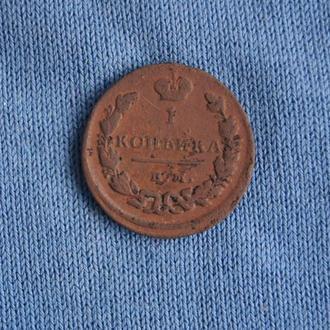 Царская Россия 1 коп 1828 г