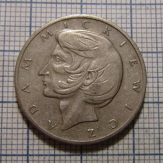 Польша, 10 злотых 1975 (Адам Мицкевич) (2)