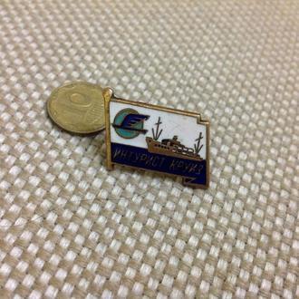 Монета. 2 гривны. 80 лет дня провозглашения независимости Украина.