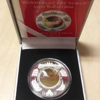 Камбоджа 2003 ВЕЛИКАЯ КИТАЙСКАЯ СТЕНА серебряная монета с золотой вставкой голограммой THE WONDERS
