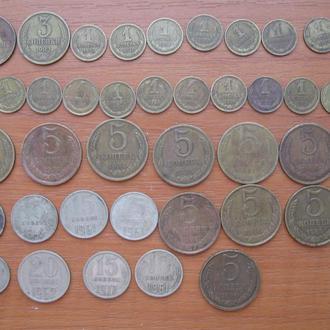 43 советских монет