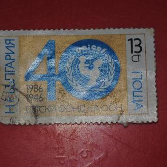 марка 1986 г Болгария