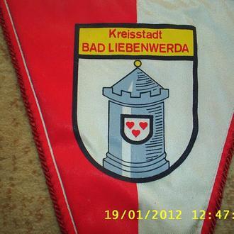 Вымпел ГДР Kreisstadt BAD LIEBENWERDA.