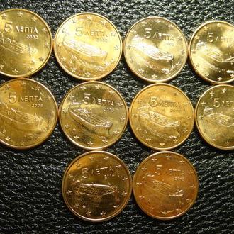 5 євроцентів Греція UNC (порічниця) 10шт, всі різні