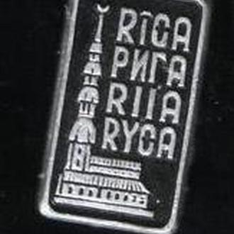 Rīga (Рига).Латвийская ССР