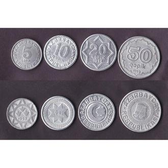 Набор Азербайджан 4 монеты 1992-1993