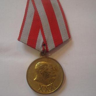 Медаль 30 лет ВС СССР