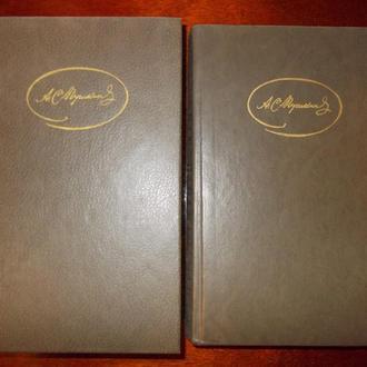 Пушкин А.С. Собрание сочинений в трех томах Том 1, том 2