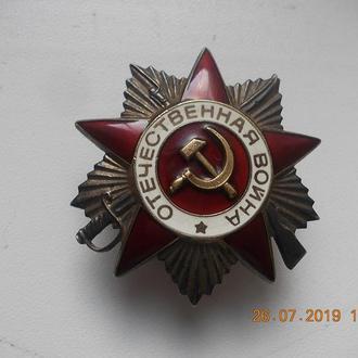 Орден Отечественной войны 2 степени интересный тип