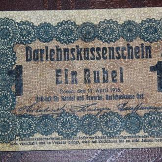 ПОЗНАНЬ Posen 1 рубль 1916 год немецкая оккупация Состояние ЛЮКС!