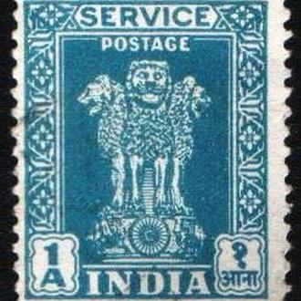 Индия (1950) Служебная марка