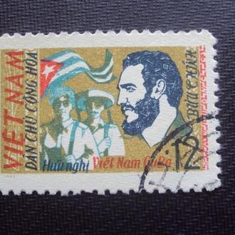 Вьетнам 1963г.гаш.