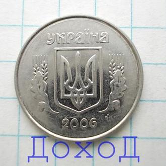 Монета Украина Україна 2 копейки копійки 2006 №2
