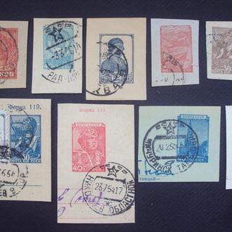 Вырезки из конвертов и открыток.