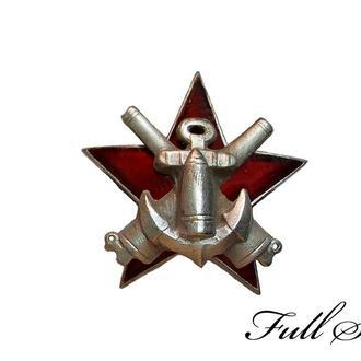 Знак «За отличную морскую боевую подготовку» для командного состава арт. частей 1925-28г. (КОПИЯ)