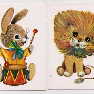 ЗАЙЧИК - ЛЬВЕНОК = 2 открытки 1984 г. = МАНИЛОВА = чистые
