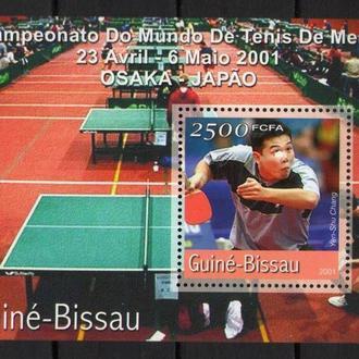 Гвинея Бисау 2001 Чемп.мира Теннис Пинг Понг блок 10-00 евро MNH **