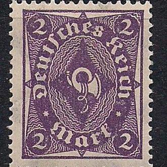 """Рейх**, 1922 г., стандартный выпуск """"цифры"""" c водяными знаками Wz. 2"""