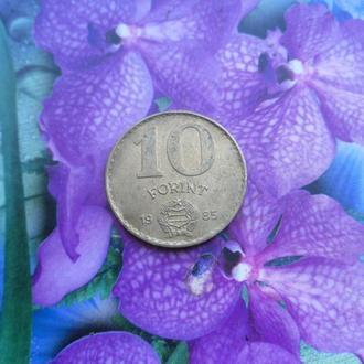 Венгрия 10форинтов 1985г