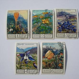 Флора.Цветы.СССР.Из серии 1976 года.